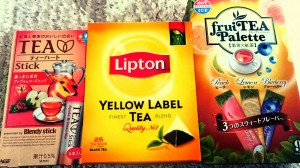 紅茶1447046655242